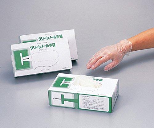 アズワン6-903-13クリーンノール手袋PVCパウダー付S10箱(1000枚入) B07BD27QFX