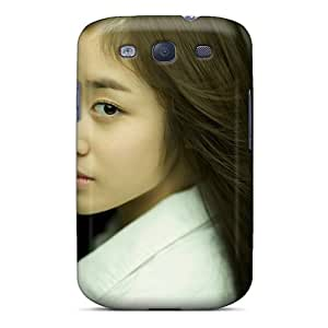 New Style Tpu S3 Protective Case Cover/ Galaxy Case - Park Ji Yeon