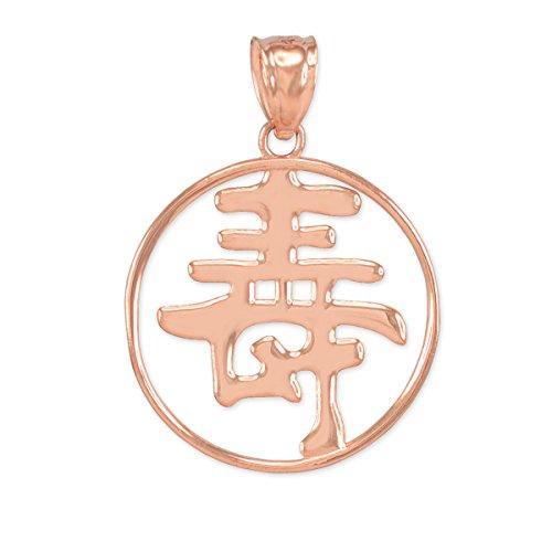 10 ct 471/1000 Or Rose Chinois Symbole Long de la Vie Ouvert Medaillon- Pendentif