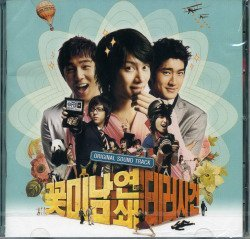 Attack On The Pin-Up Boys OST By Super Junior (0001-01-01)