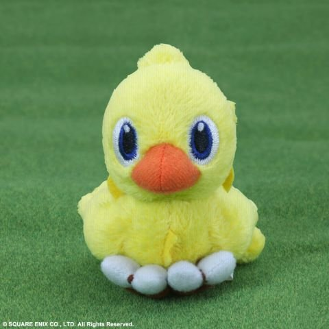 Final Fantasy: Chocobo Mini Mascot (Chocobo Plush)