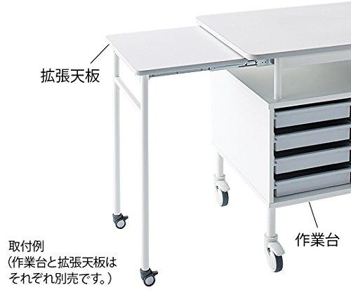 コクヨ7-2875-11フリーアクセス作業台Medirage用ハンガー拡張天板(両面用) B07BD327YD