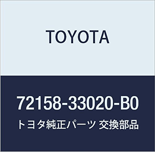 Toyota 72158-33020-B0 Seat Track Bracket Cover