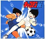 Captain Tsubasa Complete Collection (OST) by Japanimation