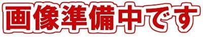 味覚糖 ぷっちょ ツイステッドワンダーランド 57g×72袋入(6袋×12箱)