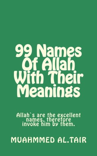 99 Names Of Allah With Their Meanings (Ninety Nine Names Of Allah With Meaning)