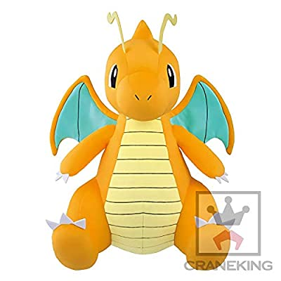 Banpresto Pokemon Sun & Moon Dragonite Character Huge Plush Toy Soft Stuffed Doll: Home & Kitchen