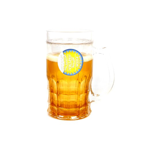 Novelty Beer Mug Insulated Chillable product image