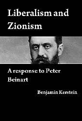 Liberalism and Zionism