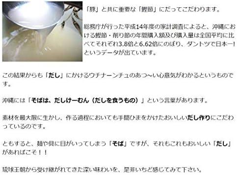 沖縄そばだし かつお味 業務用 1180g×4本 紙パック入り 濃縮タイプ 約55人前 サン食品 ちゃんぷる~や煮つけ!あれば決まる沖縄の味