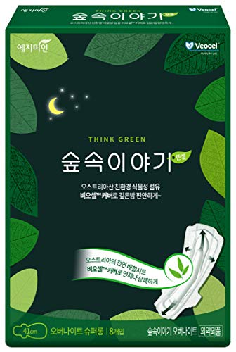 [YEJIMIIN] Overnight VEOCEL, Organic Material from Eucalyptus, Eco-Friendly Vegetable Fiber with Wings (Overnight 16 inch, 8 Counts per 1 Pack) (24)