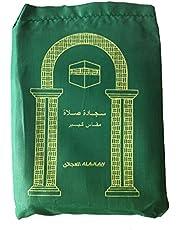 Prayer Mat for Pocket