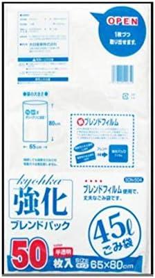 大日 45Lゴミ袋 半透明 50枚【5個セット】