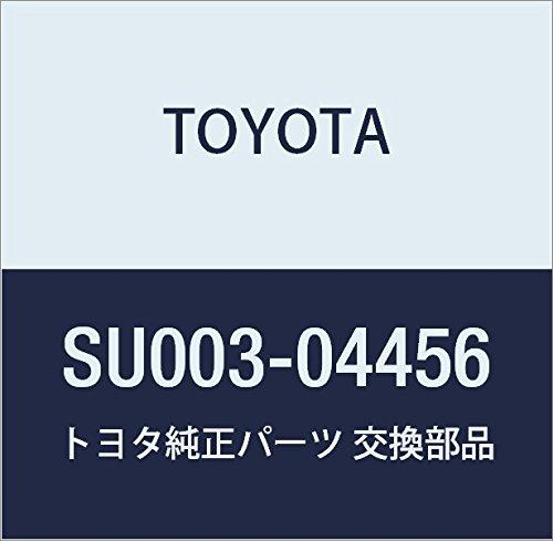Genuine Toyota SU003-04456 Valve Adjusting Shim