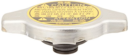 - Genuine Toyota (16401-20353) Radiator Cap Sub-Assembly