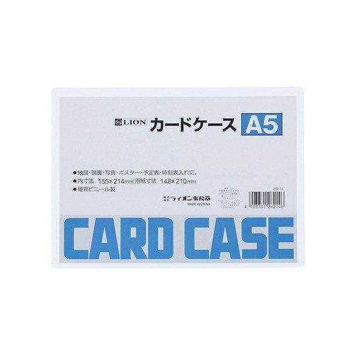 사자 사무 기 카드 케이스 경질 A5 26214 / Lion Office Machine Card Case Hard A5 26214