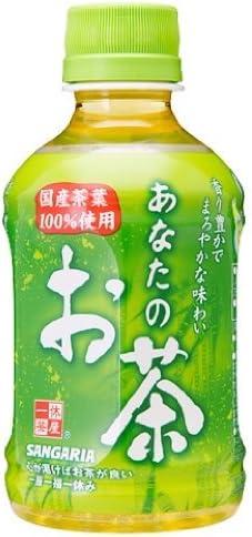 サンガリア あなたのお茶ペット 280ml 1ケース24本×3ケース(72本)【ホット対応可能ペットボトル】