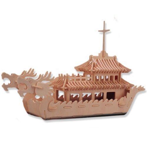 見事な創造力 3 # - D木製パズル – D木製パズル 3 ドラゴンボート – Affordableギフトfor your Little One。Item # dchi-wpz-p085 B004QDVHFE, SUZUMORIオンライン:bcfaf884 --- quiltersinfo.yarnslave.com