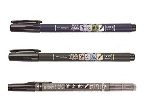 Fudenosuke Tombow Brush Pen 3 Type Set, Hard (GCD-111), Soft (GCD-112), Dual Brush(GCD-121), Sticky Notes