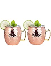 Moscow Mule Copper Mugs - Gift Set of 2 - 16 Ounce Handcrafted Copper Cups - Food Safe Hammered Copper Mug For Mules