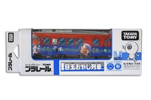 TOMY Pla limited vehicle eyeball father train (japan import)