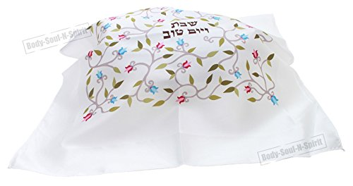 Hallah SHABBAT flowers Shabbos Judaica Bread Challah Cover Israel Yom Tov (Israel Cover)