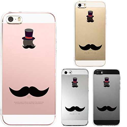 Price comparison product image Iphone Se Iphone5s /5 Shell Case Anti-Scratch Clear Back for Iphone Se Iphone 5s /5 Funny Mustache