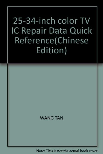 IC Repair Data Quick Reference(Chinese Edition) ()