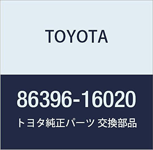 Genuine Toyota 86396-16020 Antenna Nut