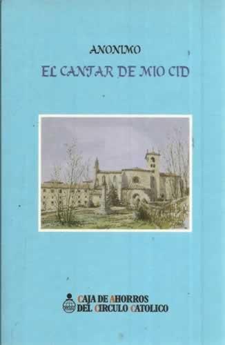 El Cantar De Mio Cid Bookcrossing