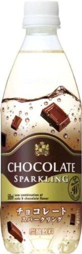 チョコレートサイダー