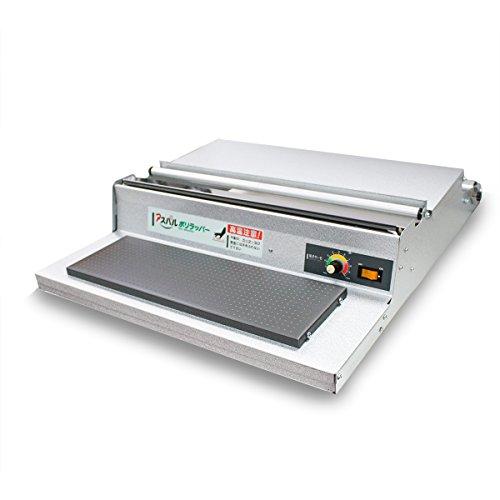 Kitchen Cling Film Blade Cutter - 8