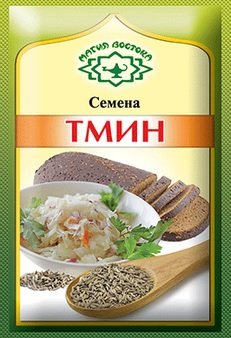 Imported Russian Seasoning (Spices) Caraway Seeds (Pack of 5) 'Tmin''