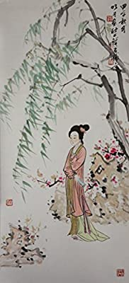 [Chinese Ink and Wash Painting] - Woman with Poem- 100% creative by Master Song - 38.19 x 17.72 inches