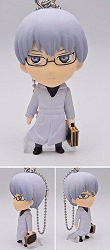 Aoshima Official Tokyo Ghoul 1.5″ Volume 2 Keychain Figure- Kishou Arima