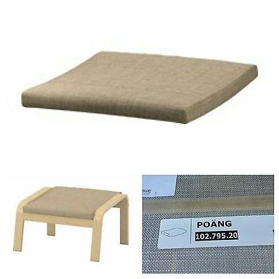 Ikea Ottoman cushion, (foot stool not included ) Isunda beige 426.232917.102 (cushion only )