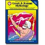 Best Greek Mythology Books - Greek and Roman Mythology Book Review