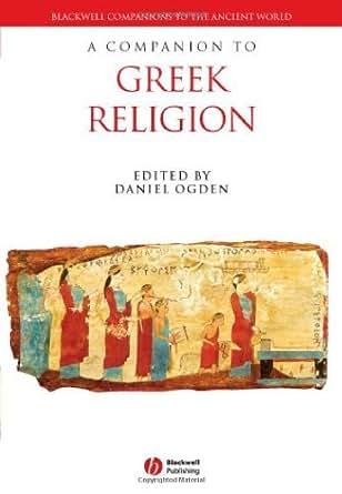 1678 1st GREEK New Testament Bible Elzevir Novum Testamentum Kaine Diatheke