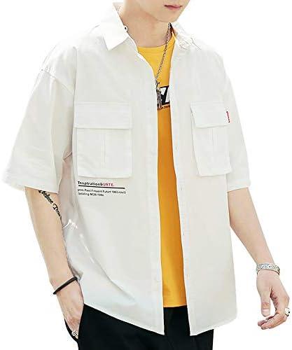 【在庫一掃セール】 【夏物セール】【約半額】メンズ シャツ 綿100% 大きいサイズ カジュアルシャツ 丈夫 オックスフォード