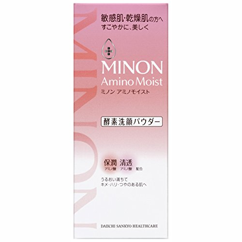 Minon Amino Moist Clear Wash Powder, 35 Gram