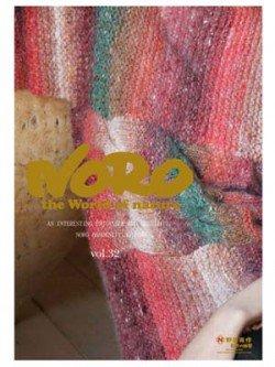 NORO the World of Nature, Volume 32, Knitting Pattern Book