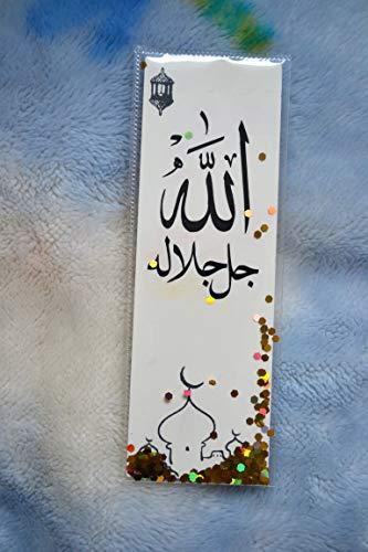 Islamic bookmarks, Handmade bookmarks, Duaa bookmarks, Ramadan gift, Shaker bookmarks, Shaker card, Arabic calligraphy - Bookmark Arabic