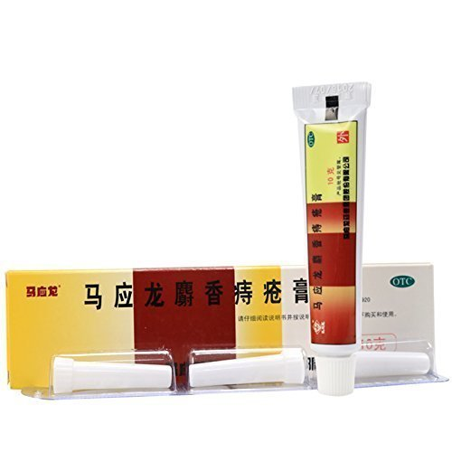 Ma Ying Long Hemorrhoids Ointment 0.35 oz (10g), 4 Packs