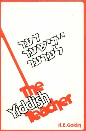 The Yiddish Teacher