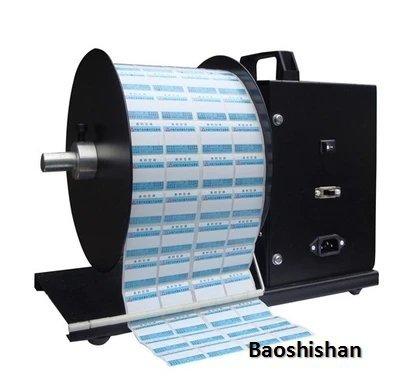 Maquinas de bobinado automático U8 / Pegatina Externa ...