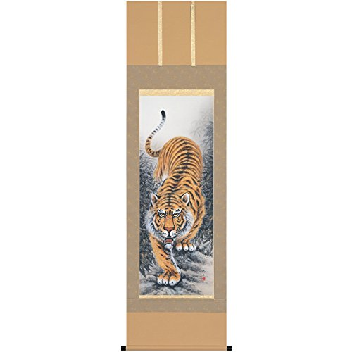 Japanese Traditional Authentic wall décor Kakejiku for sale  Delivered anywhere in Canada