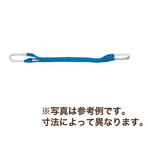 吊具 ベルトスリング IIIE型 P150mm×6m 長さ 6 m 幅 150 mm アイ部(A)折り径 500 mm 使用荷重 5.0 ton以下 スリーエッチ HHH H B01CNC7WNU