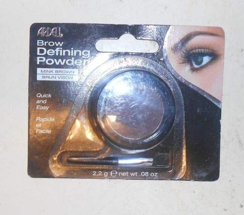 Ardell Defining Powder -Mink Brown