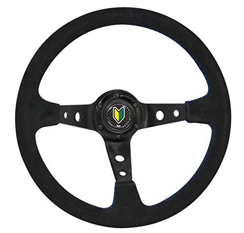 AJP Distributors 350mm Black Suede Steering Wheel (Newbie, Blue) ()