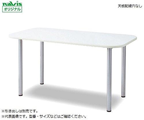ナビス(アズワン)8-2567-01ナーステーブル(フラット天板)1500×900×750mm B07BD33VLK